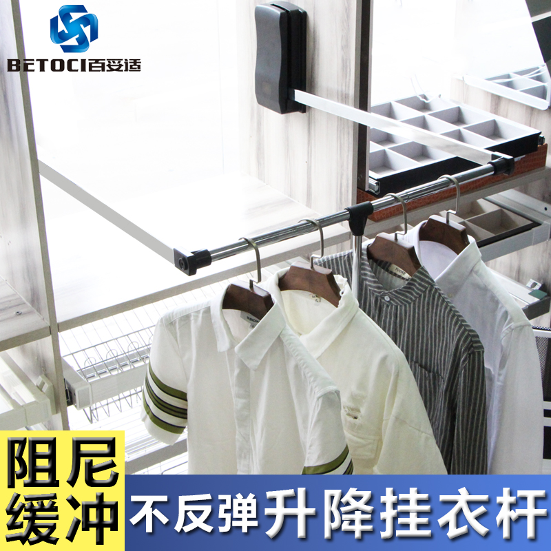 Double-arm Wardrobe Pull-down Clothes Hanger Clothes Closet Lifting Hanger Damping Buffer Telescopic Pull Rod Fittings