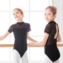 Для девочек балетное платье кружевное с воротником стойкой гимнастическое