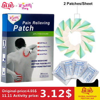 ifory 24 Pieces/Box Menthol Analgesic Plaster Same as Salonpas Pain Patch Relief Muscle Aches Treatment Herbal Pain Patch