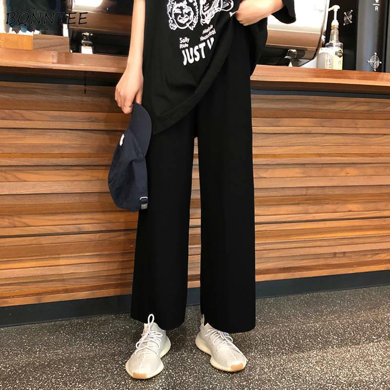 Pants Women Solid Wide Leg Loose Females Trousers Streetwear Trendy Harajuku All-match Basic Elastic Womens Elegant Fashion New