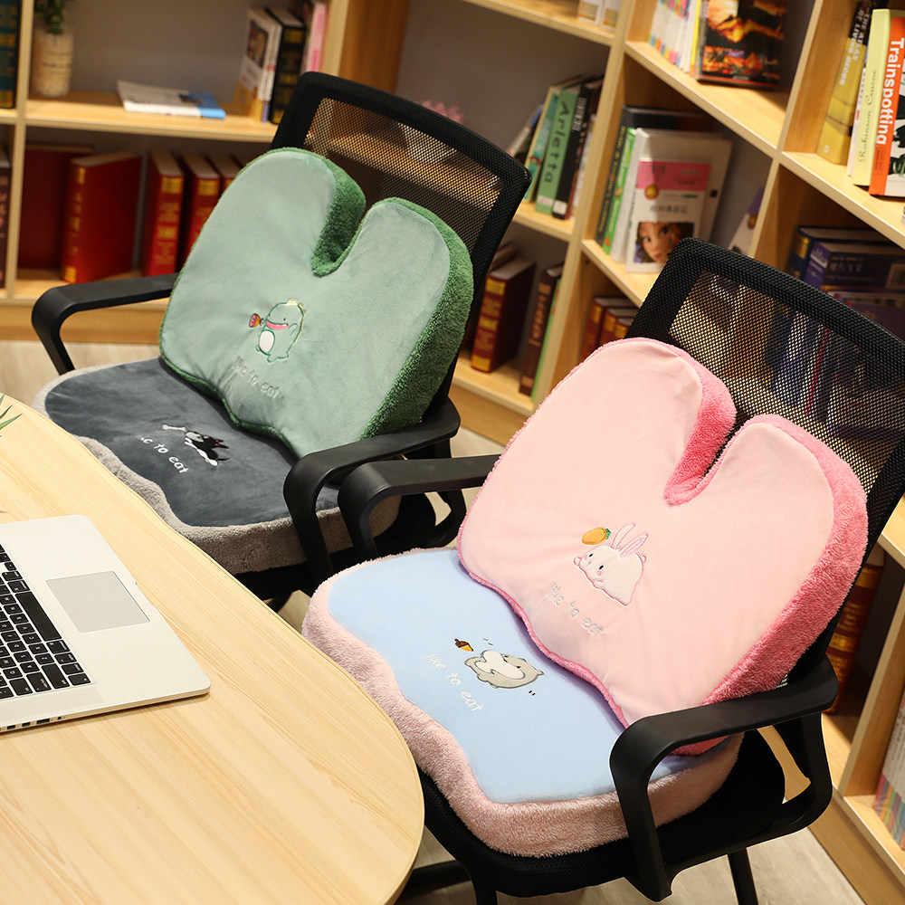 Beau bout à bout coussin chaise mémoire coton siège coussin sédentaire femmes enceintes bureau coussin étudiant été respirant cadeau