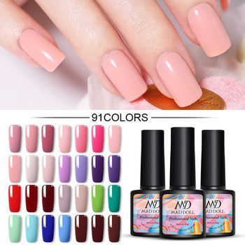 MD DOLL 8ml Sparkling Glitter Nail Gel Polish Shinning Sequins UV LED Painting Gel Lacquer Primer Varnish For Manicure 1