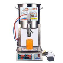 Automatic Honey Filling Machine Manual Sesame Oil Sauce Yogurt Milk Weighing Liquid Quantitative 12V