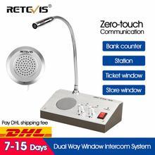 Retevis RT 9908 Dual Way Window Intercom System Bank Counter Interphone Two Way Intercom Zero touch for Intercom bank pharmacy