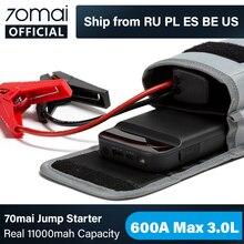 Originele 70mai Jump Starter Real 11000Mah Power Voor 3.0L Voertuig 600A Max Led Voor Sos En Verlichting 2.4A Uitgang voor Mobiles