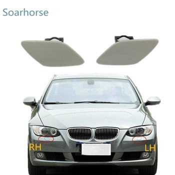 Soarhorse Car Headlight Washer spray nozzle cover Headlamp Cleaning Sprayer Jet Cap For BMW 3 series E92 E93 2005-2010 image