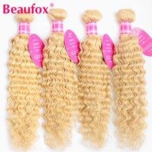 Beaufox-extensiones de cabello humano 613 Rubio, extensiones de cabello malayo de ondas profundas, Remy 613 Rubio, 3/4 Uds., lote de 8-26 pulgadas