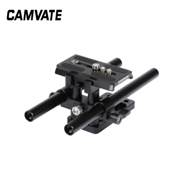 CAMVATE Quick Release Manfrotto Baseplate (Horizontally Mounted) & 15mm LWS Dual Rod Supporting System C2505