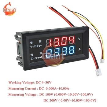 Voltímetro Digital M4430 DC 0-100V 200V 10A, amperímetro con pantalla LED de 0,28 pulgadas, regulador de voltaje, medidor de voltios, cc 5V 12V 1