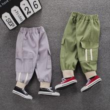 Spodnie dla maluchów spodnie dla nastolatków spodnie dla dziewczynek spodnie sportowe dla chłopców spodnie dla chłopców spodnie dla dziewczynek spodnie dla maluchów spodnie chłopięce tanie tanio Buddinfant COTTON Luźne Unisex Kieszenie Pełnej długości Pasuje prawda na wymiar weź swój normalny rozmiar Elastyczny pas