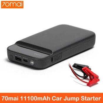 Xiaomi 70mai JUMP Starter 70Mai รถ JUMP Starter 11100mAh Power Bank พร้อมกระเป๋ารถฉุกเฉินแบตเตอรี่ Booster