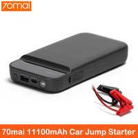 Xiaomi 70mai saut démarreur 70Mai voiture saut démarreur 11100mAh batterie batterie externe avec sac voiture d'urgence batterie Booster