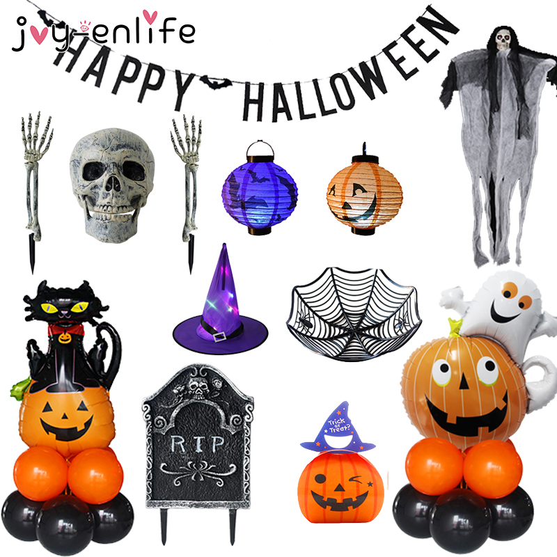 Halloween decoração abóbora gato folha balão banner casa assombrada jardim decoração horror crânio esqueleto pata dia das bruxas adereços