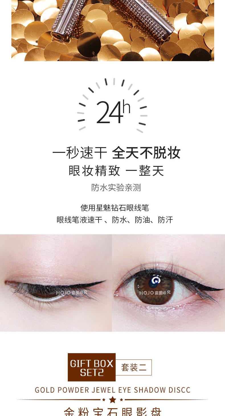 8053套装眼影-拷贝_09