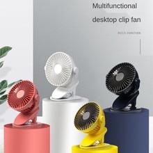 Fan Clip-On-Fan Rotation Adjustable Rechargeable Mini 360-Degree Desk