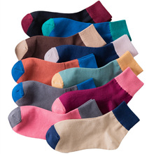 Funny Cute Japanese High School Girls Cotton Loose Striped Crew Socks Colorful Women Sox Harajuku Designer Retro Short Summer women socks cotton fashion all seasons striped embroidery series women s short socks harajuku retro crew loose socks meias sox