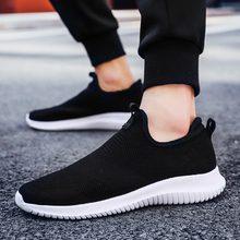 Plus Size Breathable Men's Shoes Sport Men's
