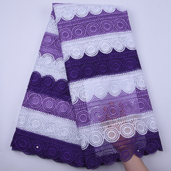 Purple Guipure Cord Laces Fabrics 2020 High Quality African Guipure  Lace Fabric For Sewing Dress Nigerian Lace Fabric Y1847