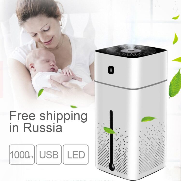 High Quality  1000Ml Air Humidifier Ultrasonic Usb Diffuser Aroma Essential Oil Led Night Light  Lamp Mist Purifier 7 Color Ligh