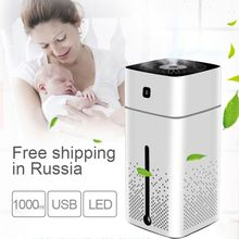 1000Ml Air Humidifier Ultrasonic Usb Diffuser Aroma Essential Oil Led Night Light Mist Purifier Humidifier