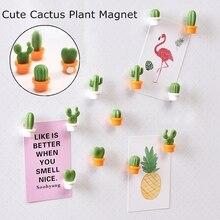 6 шт./компл. 3D милый кактус магнит на холодильник, похожая на настоящую кактус Магнитный Стикеры для холодильника доски для записей Стикеры Декор на Lodowke