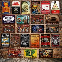 [ DecorMan ] MOTOR TIRE VEEDOL GULF TEXACO Garage Metal SIGN Custom wholesale Mural Paintings Bar PUB Decor LT-1881
