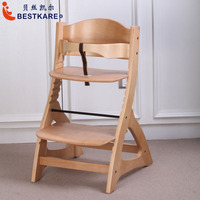 Baby dining chair wooden environmental multifunctional adjustable child seat