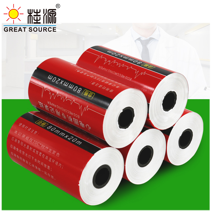80mm Meical Electrocardiogram Recording Paper 3 Leads 60g Pulp Paper 20m(10Rolls)