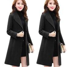 Новинка, осенне-зимнее шерстяное пальто для женщин, элегантное Модное теплое черное шерстяное пальто-ветровка, женское кашемировое пальто на зиму, Женская куртка