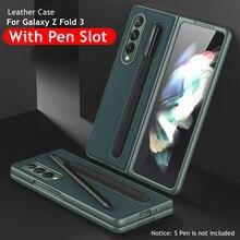 Para Samsung Galaxy plegado Z 3 cuero caso S Pen ranura protección completa cubierta dura para Galaxy Z Fold3 5G con sostenedor de la pluma No pluma