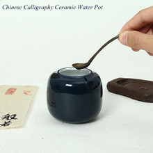 1piece Chinese Calligraphy Chinese Painting Chinese Ceramic Water Pot Writing-brush Washer Art Paint Suppliers