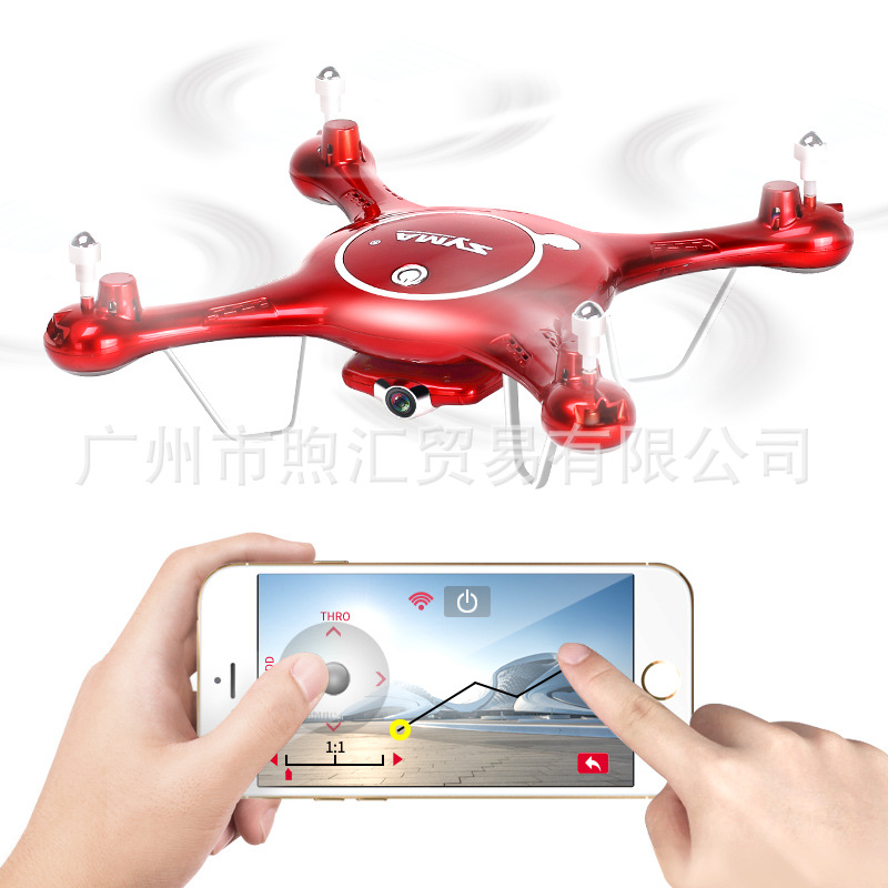 SYMA Sima X5uw Four-axis High-definition Aircraft For Areal Photography Unmanned Aerial Vehicle Telecontrolled Toy Aircraft