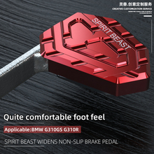 Spirit Beast Motorcycle Rear Brake Pedal Enlarge Extender Pad Accessories For BMW G310GS G310R Foot Brake Lever Non slip Pedal