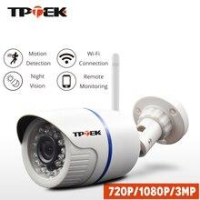HD 1080P IP камера наружная WiFi домашняя камера безопасности 720P 3MP беспроводная камера наблюдения Wi Fi цилиндрическая водонепроницаемая IP Onvif камера