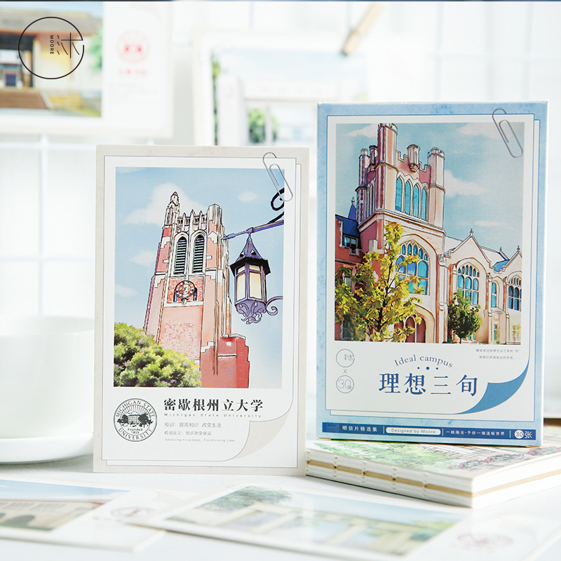 30 Pcs/Set Ideal Campus World Famous Universities Postcard Greeting Card Message Card Birthday Gift Card