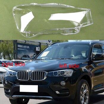 Для передних фар BMW X3 F25 2014 2015 2016 2017, маска, прозрачная крышка, абажур для фар