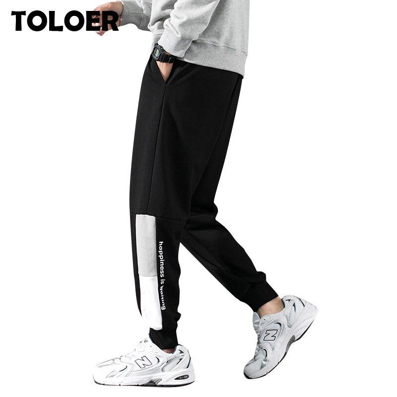 Streetwear Hip hop Joggers Pants Men Loose Harem Pants Ankle Length Trousers Mens Sport Casual Sweatpants Male Gyms Track Pants