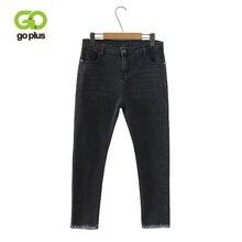 GOPLUS Black Jeans High Waist Skinny Woman Denim Plus Size Pencil Pants Streetwear Grande Taille Femme Spijkerbroek Dames