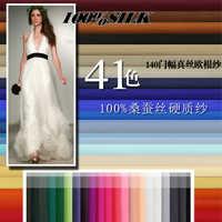 VENTE! 114CM de large 6MM mince été solide couleur soie Organza tissu pour la danse robe de mariée vêtements décoration