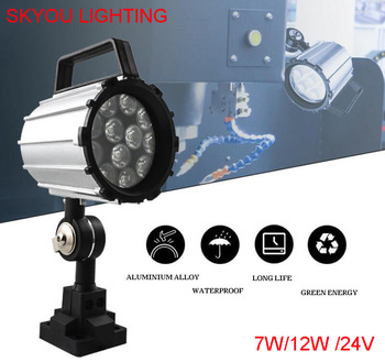 7W/12W/24V LED Waterproof CNC machine tool  Polycarbonate lamp.explosion proof light  freeshipping