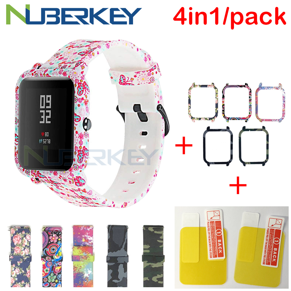 4in1 Smartwatch Accessories For Xiaomi Huami Amazfit Bip Strap Camouflage Pattern Soft Bracelet For Amazfit Bip Case Screen Film