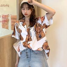 Летняя новая шифоновая блузка для женщин с разноцветным принтом