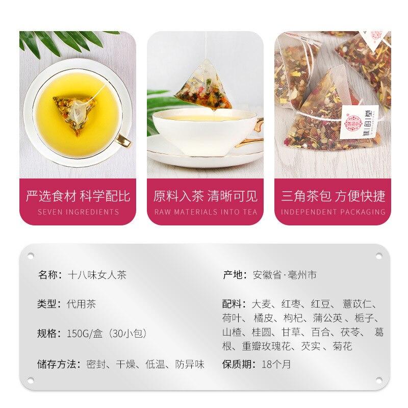 18 Flavor Women's Tea  Detox Tea Mascarillas Food From China Masarilla Xiaomi Seed Tea Tray Tea Set Tea Infuser Kettle Tea Pot 2