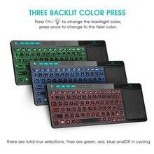 Rii k18 plus teclado multimídia sem fio, teclado multimídia inglês, russo, espanhol e hebraico, 3 led com luz de fundo colorida com multi-toque para caixa de tv, pc