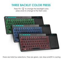 Rii K18 Plus bezprzewodowe Multimedia angielski rosyjski hiszpański hebrajski klawiatura 3 LED kolor podświetlany z multi touch dla TV, pudełko, PC