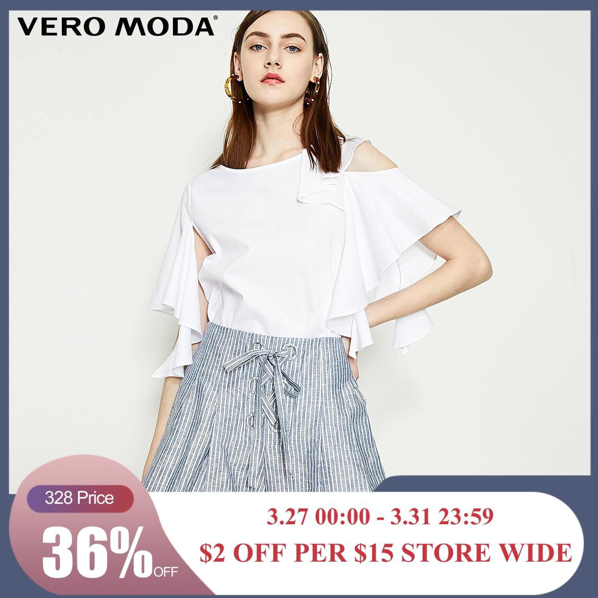 Vero Moda Women's OL Style Lace-up Waist Shorts | 319243509