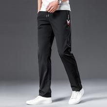 BROWON 2020 letnie nowe dorywczo spodnie męskie oddychające luźne połowie prosto sznurkiem pełnej długości spodnie robocze mężczyźni duży rozmiar 5XL tanie tanio Proste Mieszkanie NYLON spandex Plastry 2020 men pants Na co dzień Midweight Suknem Sznurek white black gray