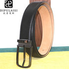 DIPULAISI special of...