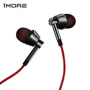 Image 1 - 1 יותר 1M301 ב אוזן בוכנה אוזניות סופר בס רעש ביטול אוזניות סטריאו אוזניות עם מיקרופון עבור iPhone