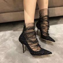Pumps High Heels Pointed Toe Mesh Buty Damskie PU27